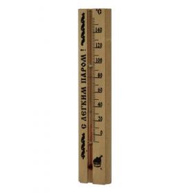 Термометр малый